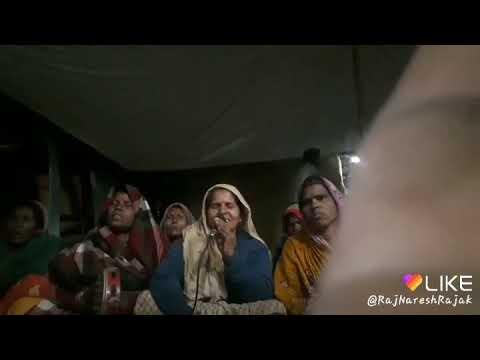 Ajit ke Aagn mai Shiv Charcha Amchiri 01