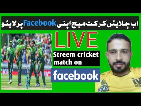 How to play live cricket match on Facebook | prerecorded video share live on facebook | Zorain tv thumbnail