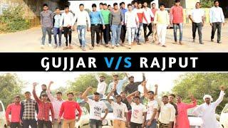 Gujjar vs Rajput || Ds Vines