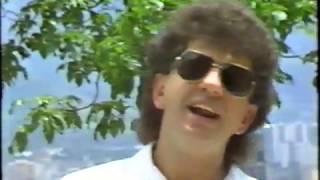 Jorge Ferreira - Minha Sogra (Official Music Video - 1986)