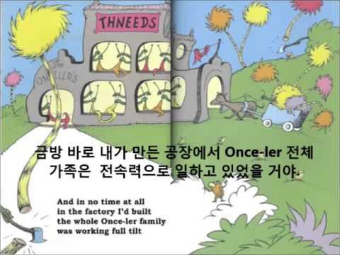 The Lorax Read Aloud With Korean Subtitles
