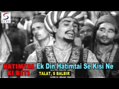 Ek Din Hatimtai Se Kisi Ne Poochha | Talat, S Balbir @ HAATIMTAI  KI BETI | Chitra, Mahipal, Daljeet