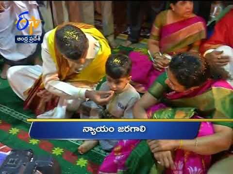 Andhra Pradesh   21st March 2018   Ghantaravam 10 AM News Headlines