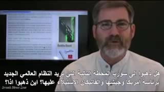 قناة الشيخ عمران حسين: صهاينة يفضحون علاقة اخوانهم الصهاينة بداعشتهم الصهيونية الدجالة