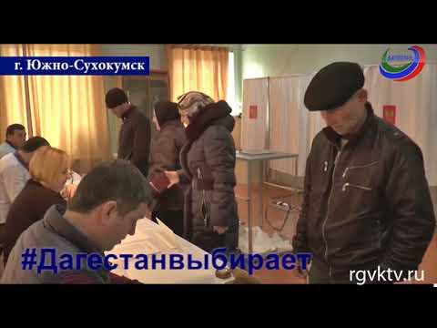 Дагестан выбирает. Южно - Сухокумск