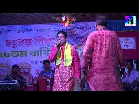 Lalit Chandra Roy 'A' Grade Singer Of Folk Bhaowaiya Song