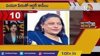 Pawan Kalyan Support To RTC Bandh | Telangana Industry Awards 2019 | Metro 30 News  News