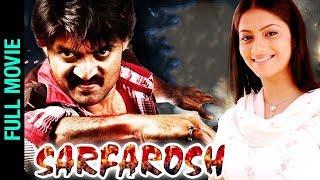 SARFAROSH Full Hindi Dubbed Movie | Kalyan Ram | Diya | Hindi Dubbed Movie | Mango Indian Films