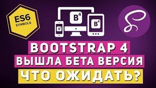 видео Вышел релиз Drupal 8.1.0