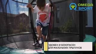 Обзор. Батуты Proxima Premium для детей и взрослых