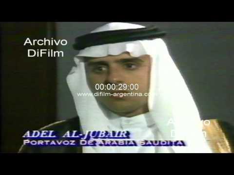 DiFilm - Informe sobre Saddam Hussein y la invasion a Kuwait 1990