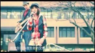 2011中原大學100級畢業歌曲---下一站夢想.flv