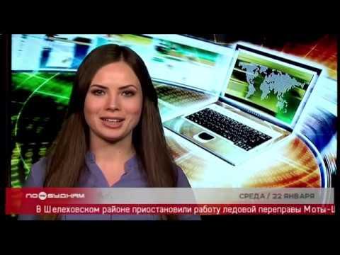 Новости ПО БУДНЯМ 22.01.2020. Дневной выпуск