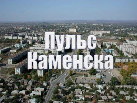 Поезд ЛДПР сделал остановку в Каменске-Шахтинском (сюжет Каменск-ТР)