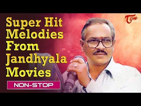 జంధ్యాల హిట్ సాంగ్స్ || Super Hit Melodies From Jandhyala Movies