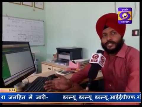 Digital India Dholpur 08-September 2018