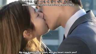 Jung Yup (정엽) - Dazzling Day (눈부신 하루) MV (High Society OST)[Eng Sub + Rom + Hangul]