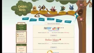 Как получить 20 красных птиц в Golden Birds БЕСПЛАТНО