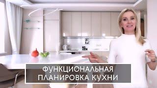 Обзор КУХНЯ ВОКСТОРП ИКЕА Ikea | 10 СОВЕТОВ