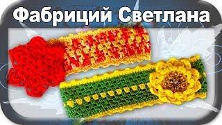 ☆Повязка, вязание крючком для начинающих, crochet.