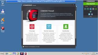 Avast! Endpoint Protection Suite comodo firewall