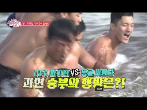 Family outing chu sung hoon kim jong kook dating