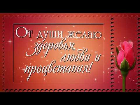 Любимая Крестная! С Днем Рождения !!!