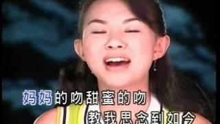 卓依婷 (Timi Zhuo) 妈妈的吻 (高清DVD版)