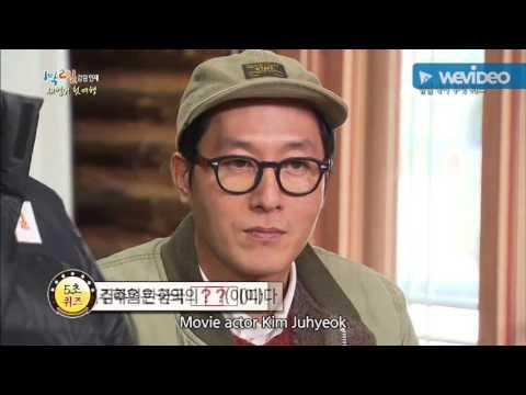 2 Days & 1 Night - Joo-Hyuk is the Bumblebee of Korea?!