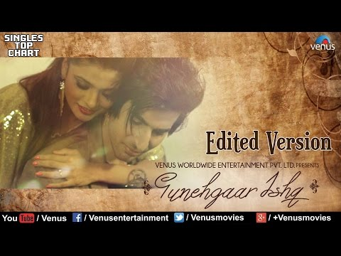 Gunehgaar Ishq : Edited Version | Feat : Sharmin Kazi & Sayed Rahi Umair