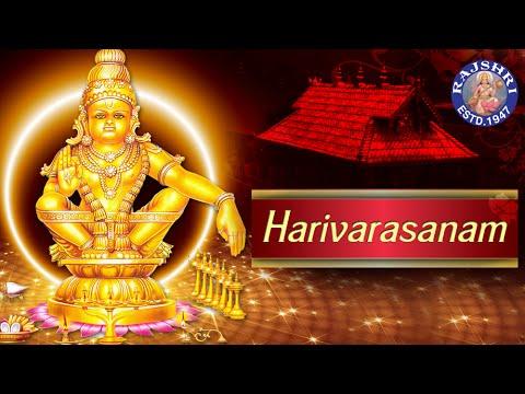 Harivarasanam Lyrics In Telugu Pdf