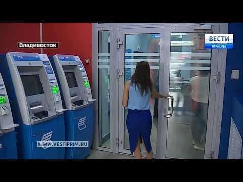 Три миллиона россиян уже оформили «Мультикарту» ВТБ