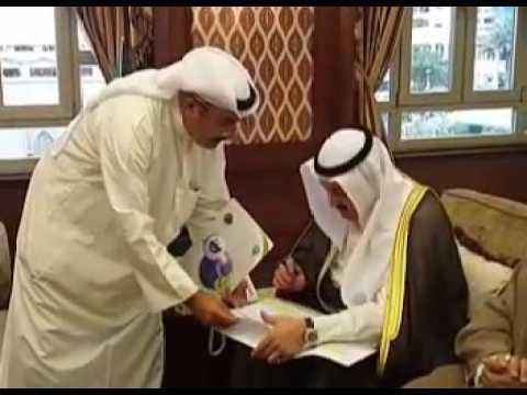 خلال توقيعه تسجيل منطقة عبدالله المبارك مدينة صحية