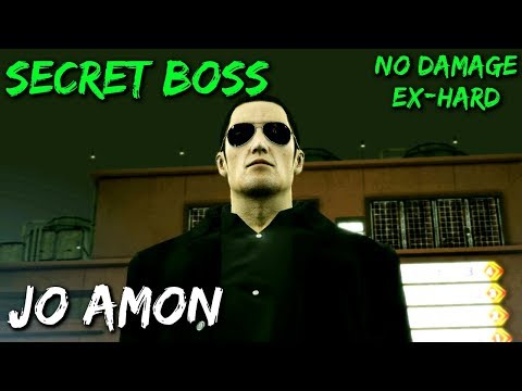 Yakuza Kiwami - Secret Boss: Jo Amon (EX-HARD) (NO DAMAGE)