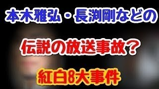 和田アキ子の不参加など、今年のNHK紅白歌合戦を ひと言でいうと「激変...