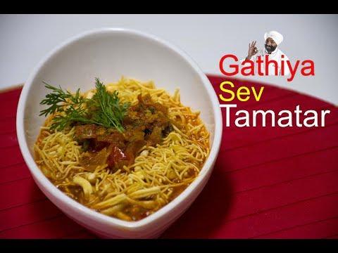 GST – Gathiya Sev Tamatar   Gujarati Recipes   Kya Pakk Raha Hai   Chef Harpal Singh