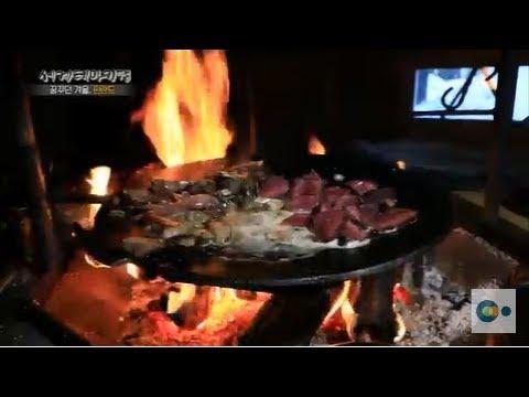 세상에서 가장 맛있다는 핀란드 '순록 고기' 요리