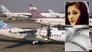 18 kg heroin seized from London-bound PIA flight, Maryam Nawaz also on board | 24 News HD