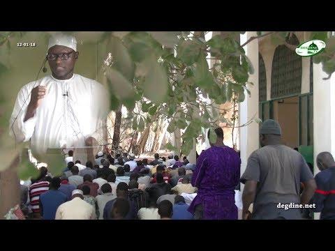 Khoutbah du 12-01-2018 | La Purification de l'Âme | Imam Mor KEBE H.A