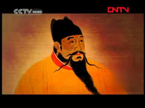 Great Masters of the Past Part 4 Zhang Sanfeng and Mount Wudang