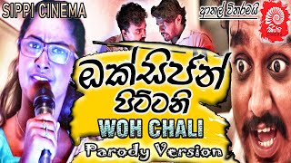 Oxygen Pittani Woh Chali Parody Version SIPPI CINEMA.webp