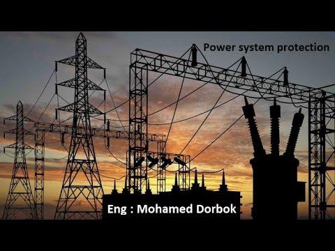 Electrical Protection System Course كورس الحماية الكهربية