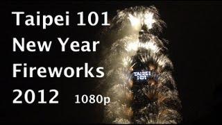 2012 Taipei 101 New Year Fireworks HD complete 台北101煙火 Taiwan 2011 / 2012 (UFO ?)