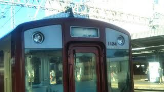 近鉄生駒線1021系VL24編成 幕回し@生駒駅