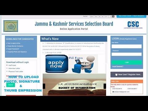 How To Fill Online Application Form ! JKSSB Recruitment 2017 – GOVERNMENT JOB - @ssbjk.in