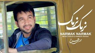 Mehdi Farukh & Ramesh Raihan - Narmak Narmak مهدی فرخ و رامش ریحان - نرمک نرمک