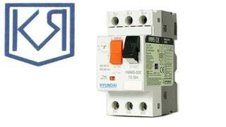 видео Автомат защиты электродвигателя