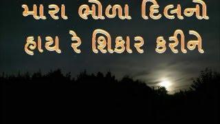 Mara Bhola Dil No (Mukesh)...Remix