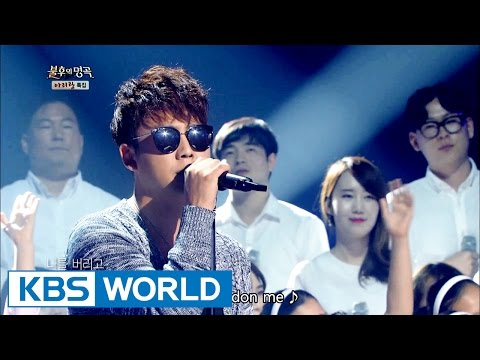 Boohwal - Bonjo Arirang | 부활 - 본조 아리랑 [Immortal Songs 2 / 2016.10.29]