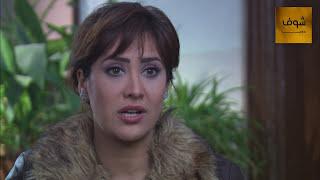 مسلسل بلا غمد ـ الحلقة 3 الثالثة كاملة HD | Bala Ghamad